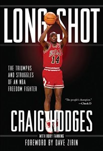 long-shot-craig-hodges